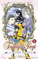 Fushigi Yugi. La légende de Gembu (Rústica con sobrecubiertas) #2
