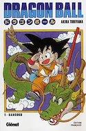 Dragon Ball (Broché 240 pp) #1