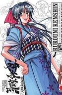 Rurouni Kenshin - La epopeya del guerrero samurai (Rústica con sobrecubierta) #4