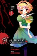 Higurashi When They Cry (Paperback) #5