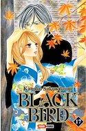 Black Bird (Rústica) #17