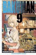 Bakuman (Paperback) #9