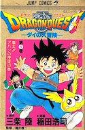 Dragon Quest: Dai no Daibôken #3