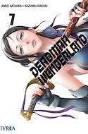 Deadman Wonderland (Rústica con sobrecubierta) #7