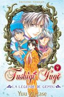Fushigi Yugi. La légende de Gembu (Rústica con sobrecubiertas) #9
