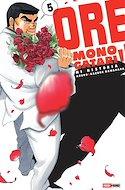 Ore Monogatari!! (Rústica) #5