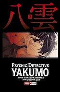 Psychic Detective Yakumo #3