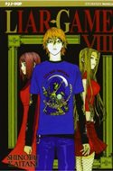 Liar Game (Brosurato) #8