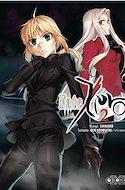 Fate/Zero (Broché) #2