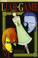 Liar Game (Brosurato) #6