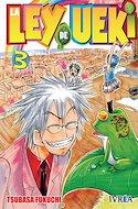 La Ley de Ueki #3