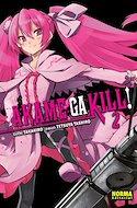 Akame ga Kill! (Rústica con sobrecubierta) #2