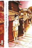 Historias de Kioto: A propósito de Chihiro (Rústica con sobrecubierta) #2