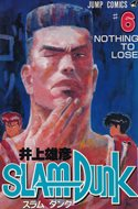 Slam Dunk (Rústica) #6