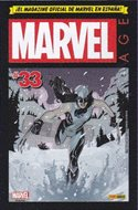 Marvel Age (2016-) (Grapa) #33