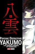 Psychic Detective Yakumo #4