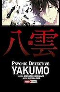 Psychic Detective Yakumo #5