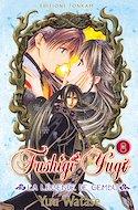 Fushigi Yugi. La légende de Gembu (Rústica con sobrecubiertas) #8