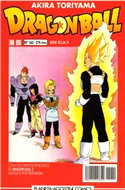Dragon Ball - Serie Roja (Tapa blanda.) #162