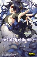 Seraph of the End (Rústica con sobrecubierta) #12