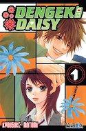 Dengeki Daisy (Rústica, 200 páginas, B/N) #1