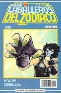 Los Caballeros del Zodiaco [1993-1995] #3