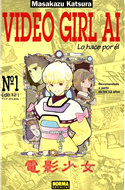 Video girl AI (Rústica, 64 páginas (1994-1997)) #1