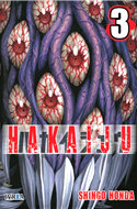 Hakaiju (Rústica con sobrecubierta) #3