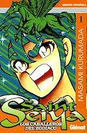Saint Seiya. Los Caballeros del Zodíaco (Rústica con sobrecubierta. 2001-2003) #1