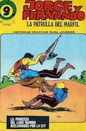 Supercomics Garbo #7