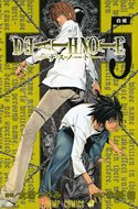 Death Note (Tankōbon) #5