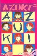 Azuki #4