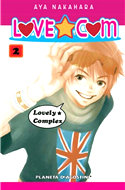 Love★Com (Lovely★Complex) #2