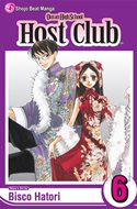 Ouran High School Host Club (Softcover) #6