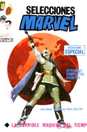 Selecciones Marvel Vol. 1 (Rústica 132 pp. 1970-1972) #2