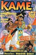 Kame (Revista) #8