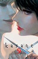 Kasane (Rústica con sobrecubierta) #9