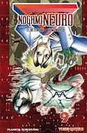 Nôgami Neuro. El detective demoníaco (Rústica con sobrecubierta) #9
