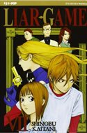 Liar Game (Brosurato) #7