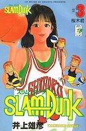 Slam Dunk (Rústica) #3