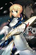 Fate/Zero (Broché) #1
