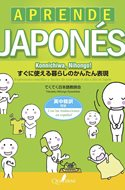 Aprende japonés (Rústica 146 pp) #