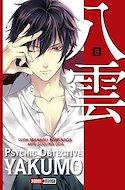 Psychic Detective Yakumo #8