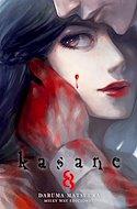 Kasane (Rústica con sobrecubierta) #8