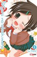 Sora no Otoshimono (Rústica) #8