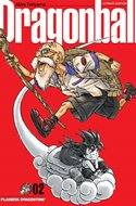 Dragon Ball: Ultimate Edition (Kanzenban) #2