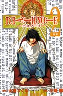 Death Note (Tankōbon) #2