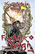 Fushigi Yugi. Genbu #8