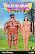 Gamma: El hombre de hierro (Rústica) #4