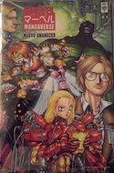 Marvel Mangaverse (Grapa) #1